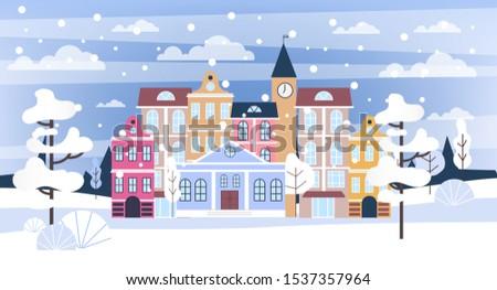 winter city vector illustration