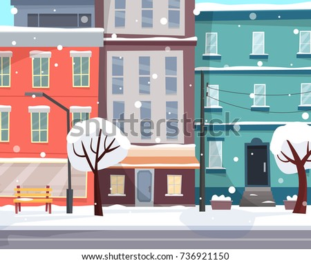 winter city with snow houses