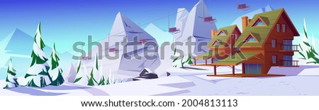 Winter mountain landscape with houses or chalet and funicular. Ski resort settlement with cableway over spruce trees and snowy peaks. Wintertime holidays vacation cottages, Cartoon vector illustration Stock photo ©