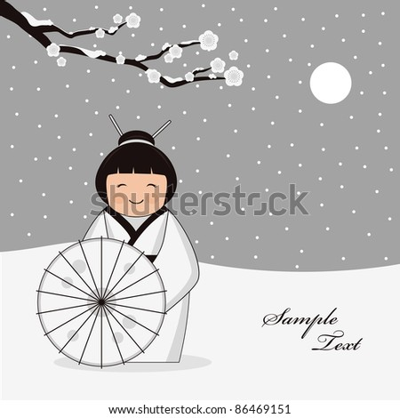 winter scene with japanese girl