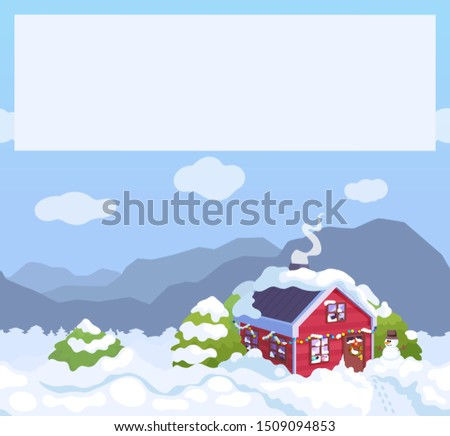 winter seamless background with