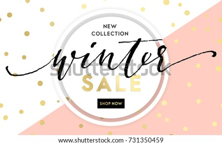Winter Shopping Sale Flyer Template With Lettering. Trendy Cute Background.  Poster, Card,