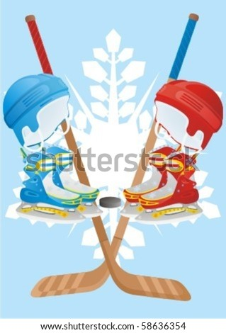 Winter sport. Amenities hockey player.