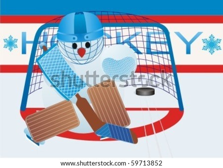Winter sport. Ice Hockey. The goalkeeper is on the gate.