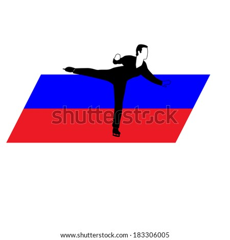 Winter sports competitions. Illustration on the theme of winter sports