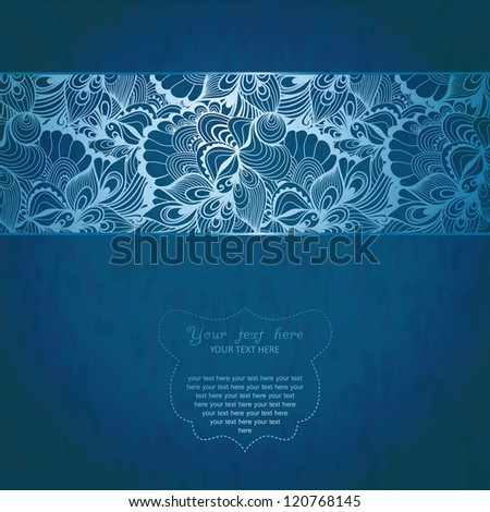 Winter time decoration, invitation card on grunge background with lace ornament. Template frame design for card in cold winter theme. Useful for packaging, invitations, decoration, bag template, etc - stock vector