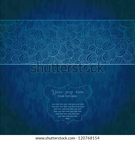Winter time decoration, invitation card on grunge background with lace ornament. Template frame design for card in cold winter theme. Useful for packaging, invitations, decoration, bag template, etc