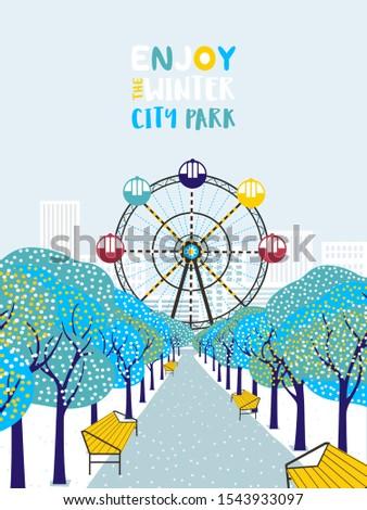 wintertime in city park flat