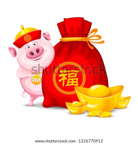 Wish wealth and prosperity in Chinese New Year. Pig as symbol of new 2019 year and golden coins and ingots. Character on bag mean Good fortune. Vector illustration.