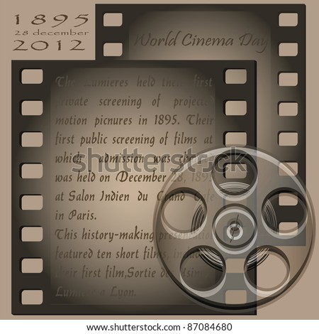With text and film reel film projector for the old. - stock vector