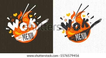 Wok asian food logo, Wok pan, lettering, pepper, vegetables, Cook wok dish fire background logotype design. Hand drawn vector illustration. Zdjęcia stock ©