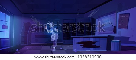woman ghost in old abandoned