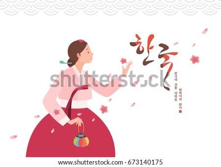 woman in traditional korean