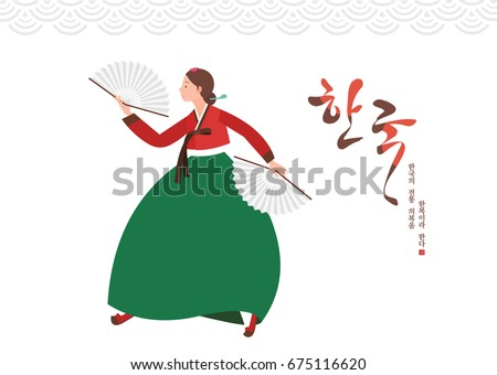 woman performing traditional
