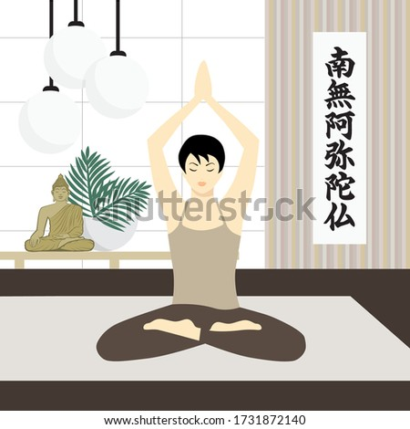 woman practicing yoga inside of