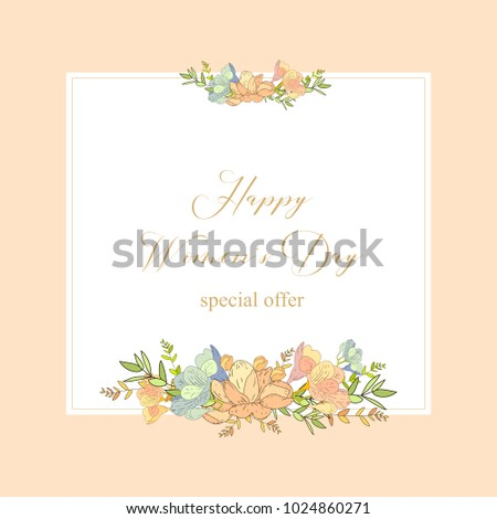Womans Day collection sale banners.Sale Discount 8 March Happy Women's Day poster. Eighth March gift card.  Spring Holiday Sale. Futuristic, promotion design. Advertising, Marketing, greeting cards #1024860271