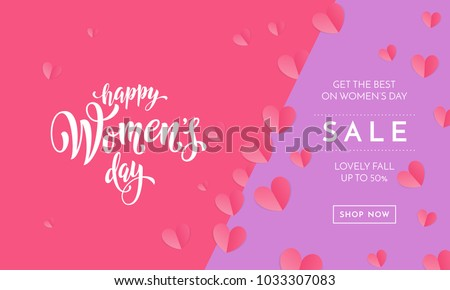 women's day sale poster or
