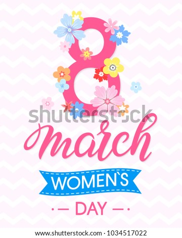 Womens day typography with different flowers and ribbonasons womens day typography with different flowers and ribbonasons greetings card perfect for m4hsunfo