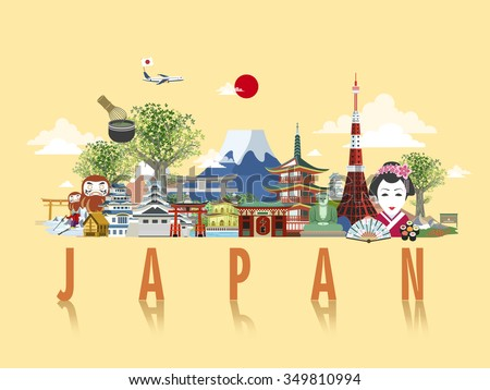 wonderful japan travel poster