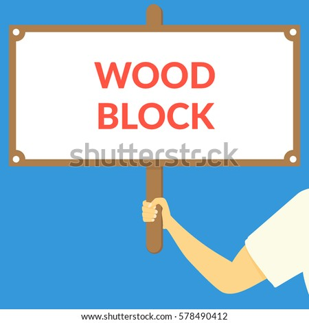 wood block hand holding wooden