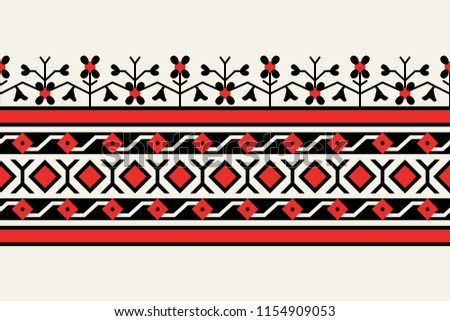 Woodblock printed seamless ethnic floral border. Traditional oriental ornament of India , geometric floral motif, meander and diamond pattern, red on ecru background. Textile design.