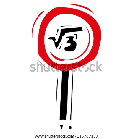 "woodcut engrave illustration of road sign ""speed limit square root of three"""