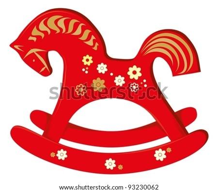 wooden rocking horse chair