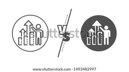 Work result sign. Versus concept. Employee results line icon. Statistics chart symbol. Line vs classic employee results icon. Vector