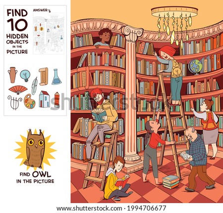Working in the library. Great library hall. Find owl. Find 10 hidden objects in the picture. Puzzle Hidden Items. Funny cartoon character. Vector illustration. Set