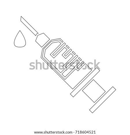 working syringe icon