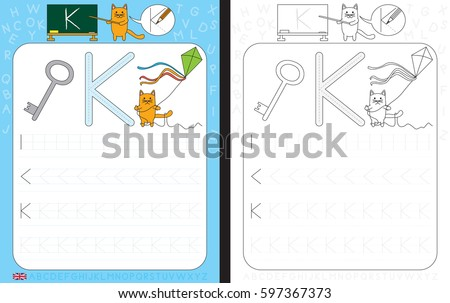 worksheet for practicing letter