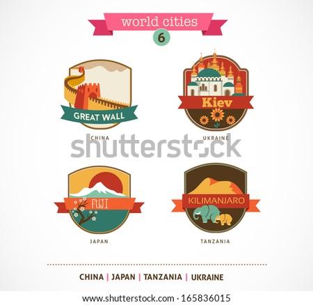 world cities   kiev  china