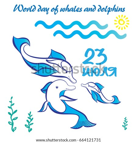 world day of whales dolphins
