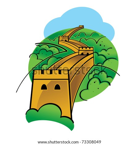 World famous landmark - Great Chinese Wall - stock vector
