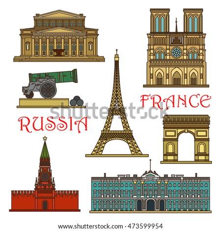world famous landmarks of