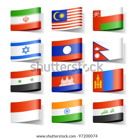world flags asia vector