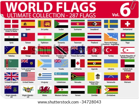 world flags images. stock vector : World Flags