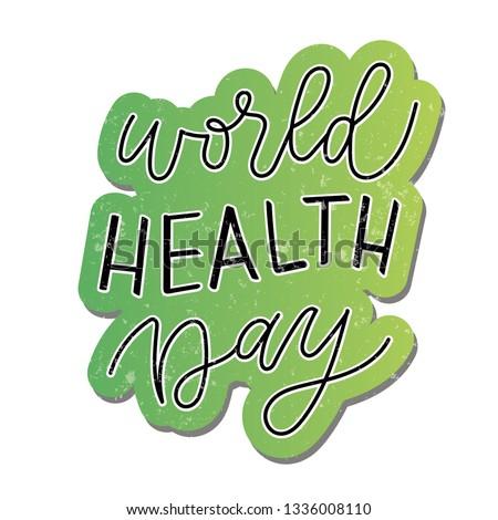 world health day conceptvector