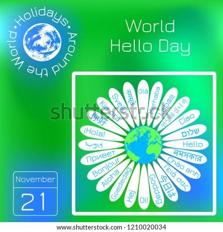 world hello day daisy flower