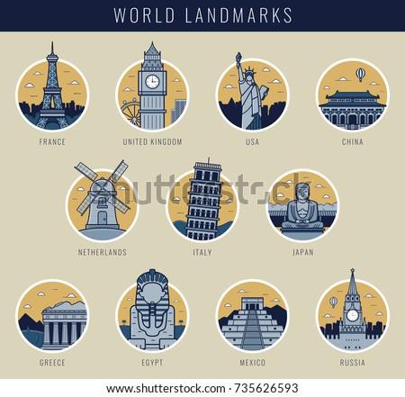 World landmarks. Travel and Tourism. Landmarks icons set. Vector illustration