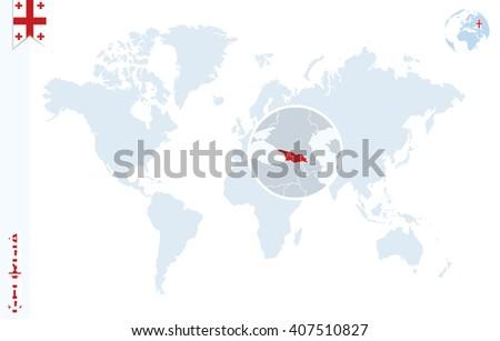 World Map Of Georgia.Free Georgia Map Vector Download Free Vector Art Stock Graphics