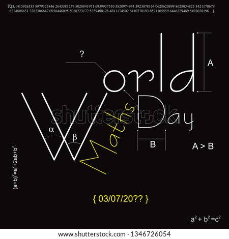 World Mathematics Day Banner with mathematical symbols, equations and formulas.