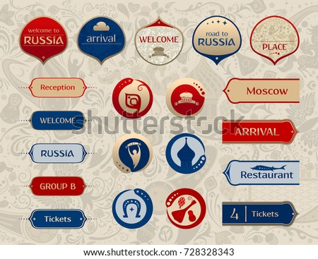 World of Russia, set of icons, buttons, frames, arrows with traditional and modern russian elements, 2018 trends, vector templates