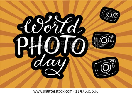 world photo day vector