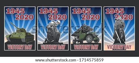 world war 2 victory day poster