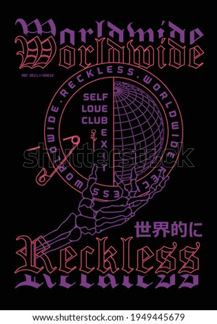 """Worlwide text with skeleton vector Translation: """"Worldwide."""" design for t-shirt graphics, banner, fashion prints, slogan tees, stickers, flyer, posters and other creative uses"""
