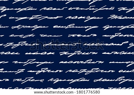 Write text word, poem, love story, letter, verses. Scrawl handwritten seamless pattern. Vintage background. Abstract indistinct script. Handwriting scribble. Texture written hand poems. Vector prints Zdjęcia stock ©