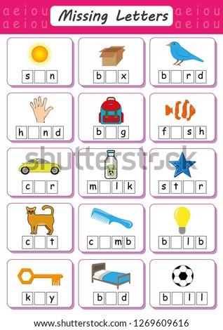 write the missing short vowel, printable worksheet for kids, Fill in the missing vowels