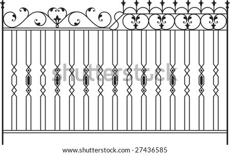 Ameristar Fence Products | Aluminum and Steel Decorative and High