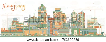 Xiangyang China City Skyline with Color Buildings. Vector Illustration. Business Travel and Tourism Concept with Historic and Modern Architecture. Xiangyang Cityscape with Landmarks.